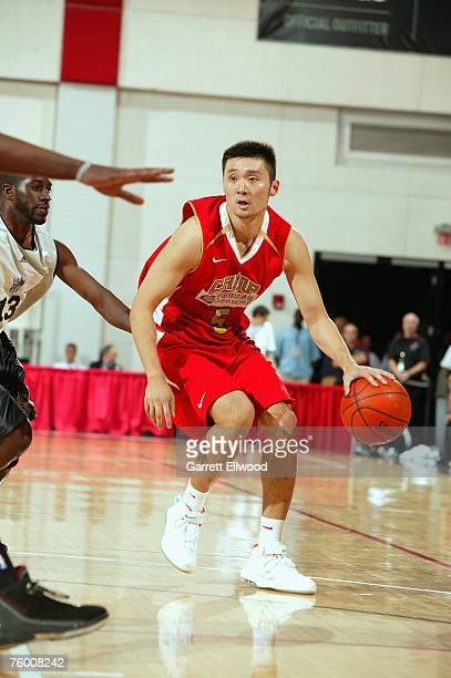 Liu Wei of the Chinese National Team moves the ball against the Sacramento Kings during game four of the NBA Summer League on July 7, 2007 at the Cox...