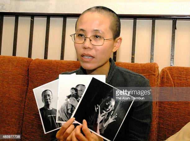 Liu Xia wife of Chinese activist Liu Xiaobo speaks during a press conference on October 6 2009 in Beijing China