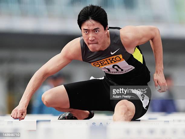 Liu Xiang of China on his way to victory in the mens 110m hurdles during the Seiko Golden Grand Prix In Kawasaki at Todoroki Stadium on May 6 2012 in...