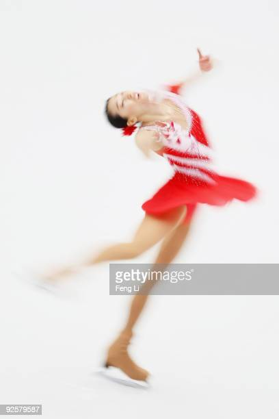 Liu Yan of China skates in the Ladies Free Skating during the Cup of China ISU Grand Prix of Figure Skating 2009 at Beijing Capital Gymnasium on...