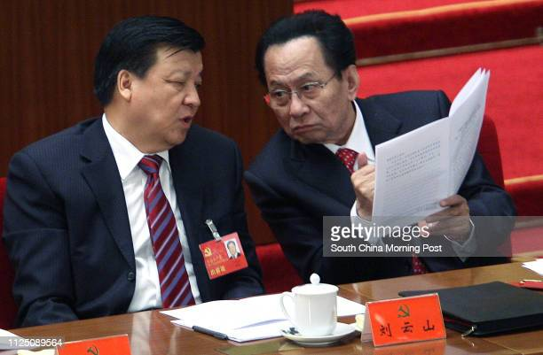 Liu Yunshan at the closing session of the 17th National Congress of the Communist Party of China is held at the Great Hall of the People. Beijing. 22...
