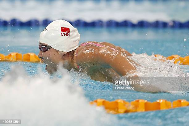 Liu Zige of China competes in the Women's 200m Butterfly Final at the National Aquatics Centre during day two of 2015 FINA World Cup Beijing on...