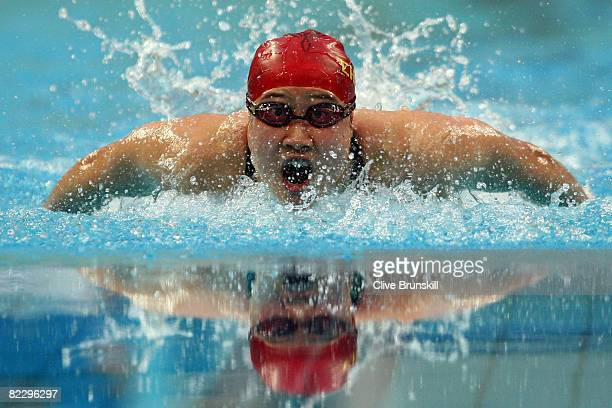 Liu Zige of China competes in the Women's 200m Butterfly Final held at the National Aquatics Centre during Day 6 of the Beijing 2008 Olympic Games on...