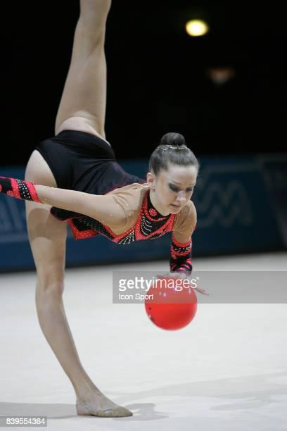 Liubou CHARKASHYNA Internationaux de Gymnastique Rythmique et Sportive de Thiais 2006