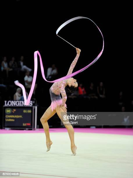 Liubou Charkashyna Ruban Championnats du Monde de Gymnastique Rythmique et Sportive 2011 GRS Montpellier