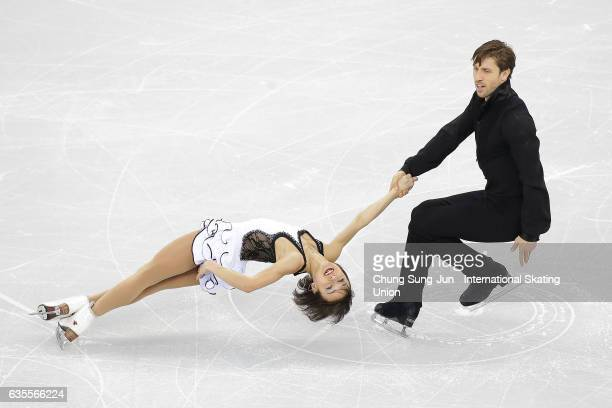 Liubov Ilyushechina and Dylan Moscovitch of Canada compete in the Pairs Short during ISU Four Continents Figure Skating Championships Gangneung Test...