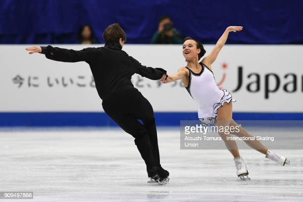 Liubov Ilyushechkina and Dulan Moscovitch of Canada compete in the pairs short program during the Four Continents Figure Skating Championships at...