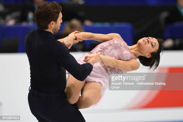 Liubov Ilyushechkina and Dulan Moscovitch of Canada compete in the pairs free skating during day three of the Four Continents Figure Skating...