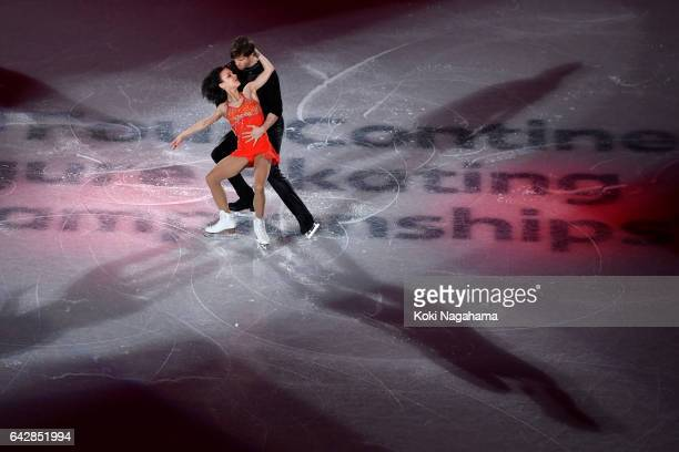 Liubov Ilyushechkina and Dylan Moscovitch of Canada perform in the Exhibition program during ISU Four Continents Figure Skating Championships...