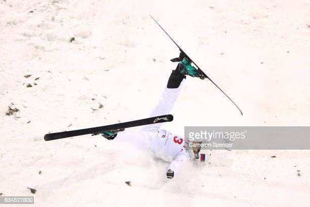 Liubov Nikitina of Russia crashes in the FIS Freestyle Ski World Cup 2016/17 Ladies Aerials final at Bokwang Snow Park on February 10 2017 in...
