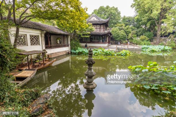 Liuyuan (Lingering) Garden: One of the most famous gardens in Suzhou, China