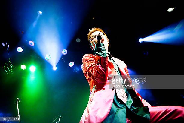 live performance - multi colored suit stock photos and pictures
