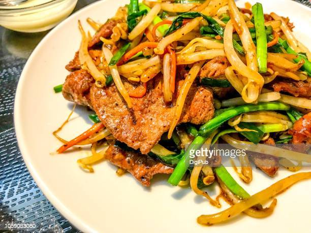 Liver sauteed with chives