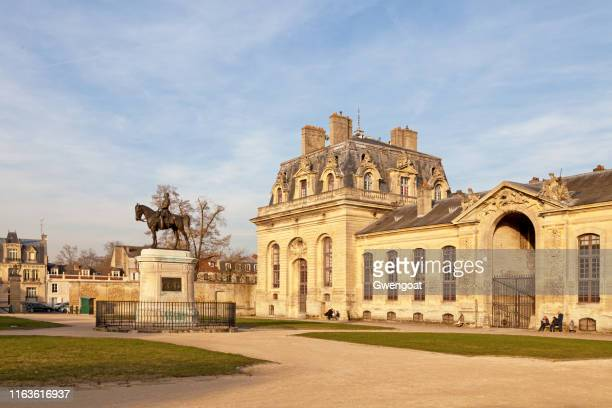 living museum of the horse in chantilly - chantilly picardy stock pictures, royalty-free photos & images