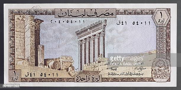 Livre banknote, 1960-1969, obverse, the columns of the Temple of Jupiter in Baalbek. Lebanon, 20th century.