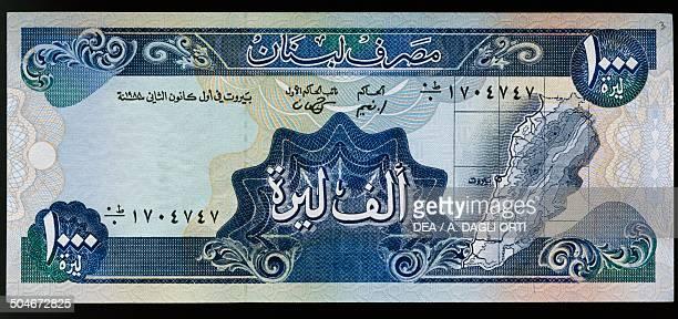 Livres banknote, 1990-1999, obverse, map of Lebanon. Lebanon, 20th century.
