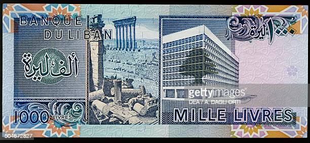 Livres banknote, 1990-1999, reverse, archaeological ruins and modern building. Lebanon, 20th century.