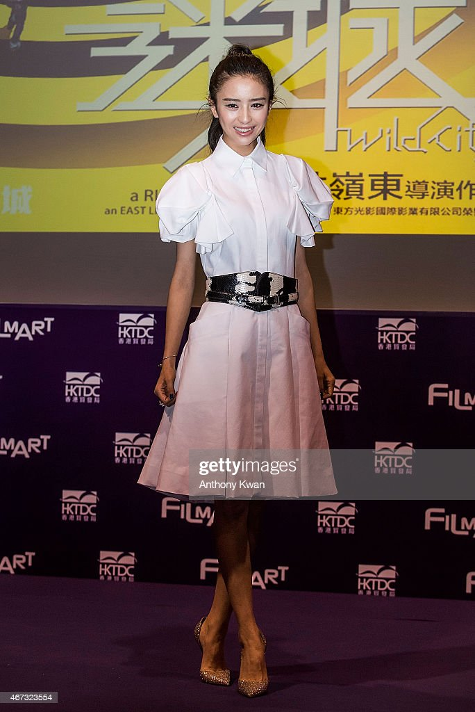 Liya Tong attends the Wild City Press Conference during the 39th Hong Kong International Film Festival at Hong Kong Convention and Exhibition Centre on March 23, 2015 in Hong Kong, Hong Kong.