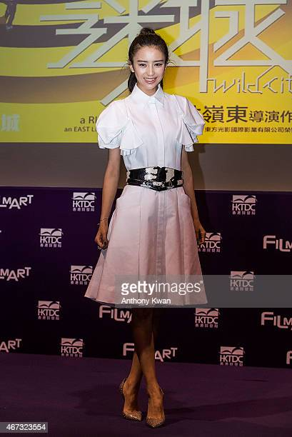 Liya Tong attends the Wild City Press Conference during the 39th Hong Kong International Film Festival at Hong Kong Convention and Exhibition Centre...