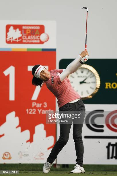 Liying Ye of China tees of on the 17th tee during the second round of the Reignwood LPGA Classic at Pine Valley Golf Club on October 4 2013 in...