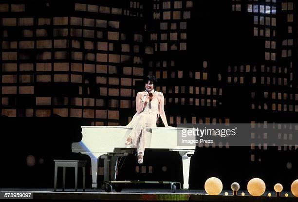Liza Minnelli during 'Night of 100 Stars' at Radio City Music Hall circa 1982 in New York City
