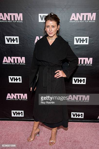 Lo Bosworth attends VH1's 'America's Next Top Model' Premiere at Vandal on December 8 2016 in New York City
