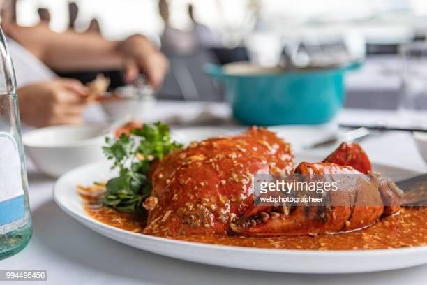 homard au restaurant en plein air - sauce photos et images de collection