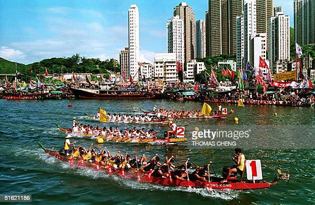 Local Dragon boat crews compete during the annual Dragon boat festival in Aberdeen 24 June 1993