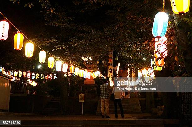 Local festival in shrine