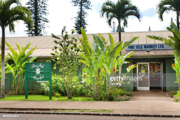 local grocery store and food market in lanai city of lanai island of hawaii - lanai stock photos and pictures