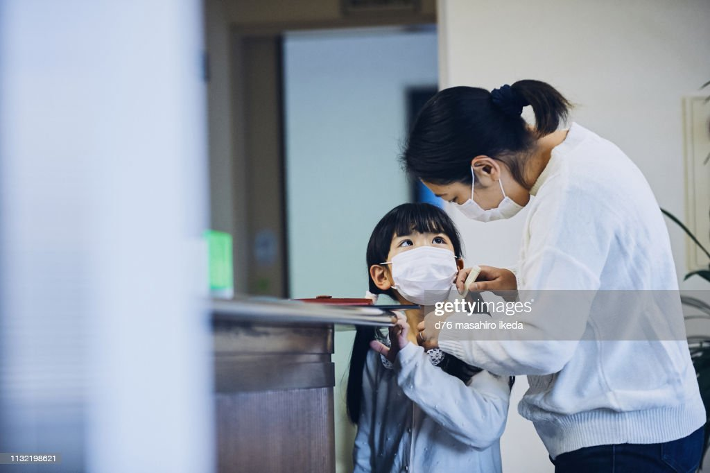 Local hospital : Stock Photo