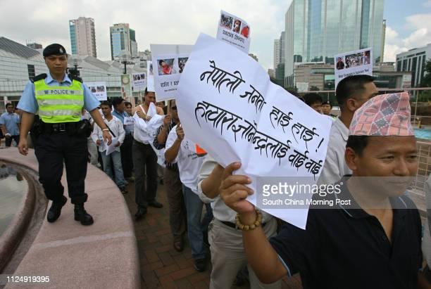 Local Nepalese community march and protest against King Gyanendra in their homeland at Kowloon Park, T.S.T. 23 April 2006