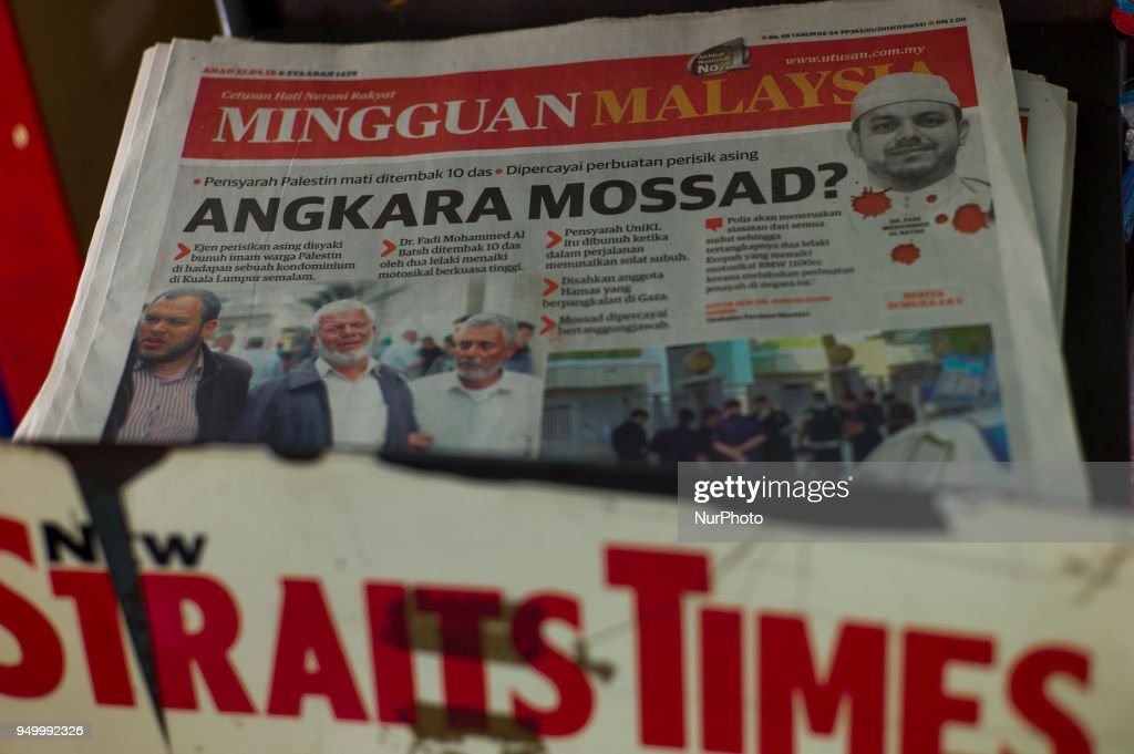 Palestinian Scholar Killed In Kuala Lumpur