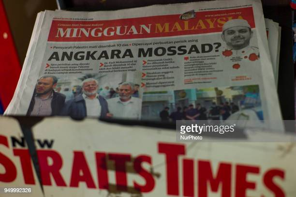 Local newspapers displayed at small mini-market in Gombak, Kuala Lumpur, Malaysia on April 22, 2018. A Palestinian scholar and a lecture of...