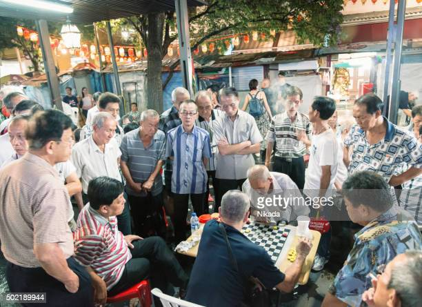 Local people play traditional Chinese chess, Singapore
