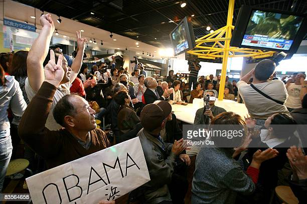 Local residents in Obama City celebrate a victory of the Democratic presidential candidate US Sen Barack Obama in the US presidential election...