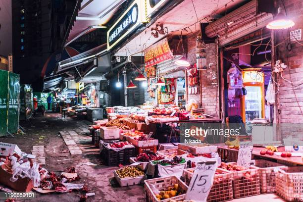local street market in chongqing, china - market stall stock pictures, royalty-free photos & images