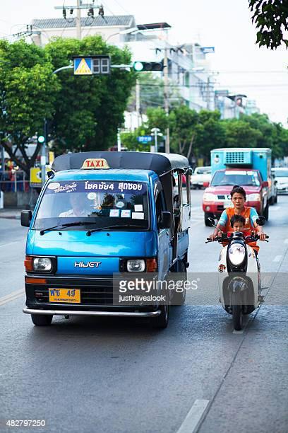 Servicio de traslado Local en Bangkok Ladprao