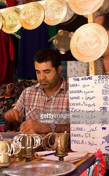 local tunisian writing name on brass plate - sousse stock pictures, royalty-free photos & images