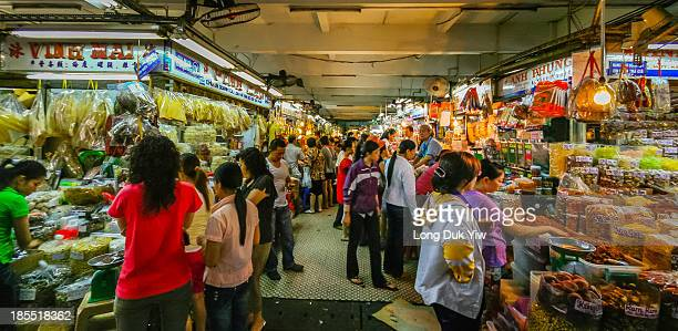 CONTENT] Located in Cho Lon area near the intersection of An Duong Vuong street and Tran Phu street An Dong Market is one of the central market of...