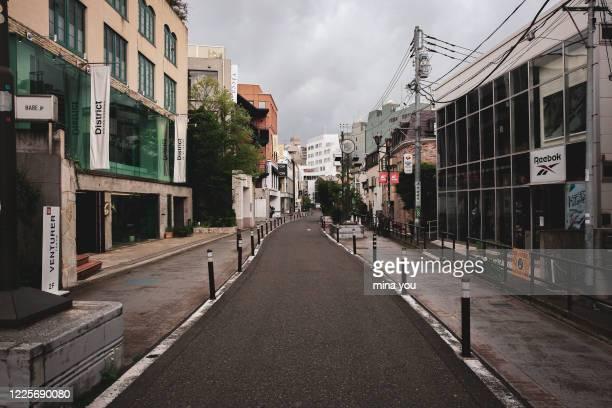 パンデミック期間、コロナウイルスによるロックダウン東京 - 非常事態宣言 ストックフォトと画像