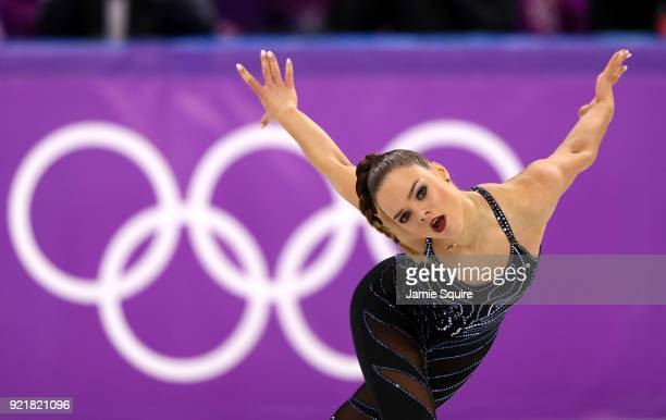Loena Hendrickx of Belgium competes during the Ladies Single Skating Short Program on day twelve of the PyeongChang 2018 Winter Olympic Games at...