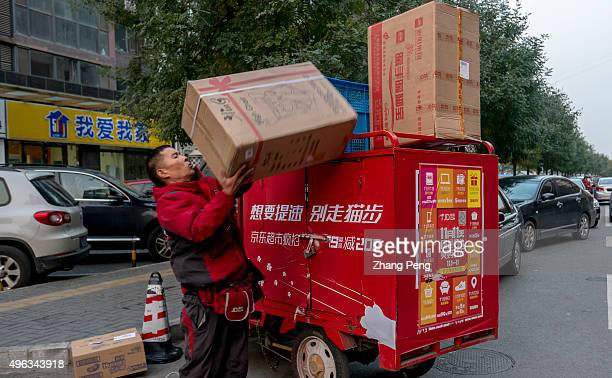 JD logistics staff is delivering goods during Double 11 special sales holiday November 11 is popularly described as 'China's antiValentine's Day' and...