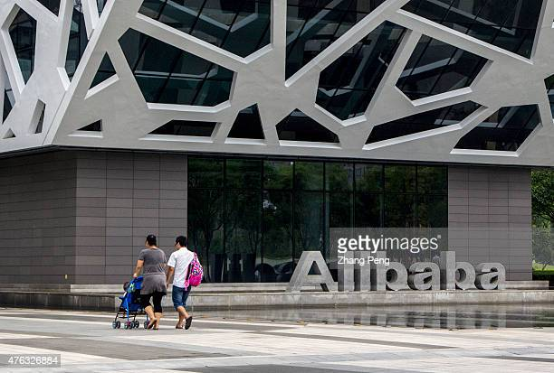 ac46f6e037c0b7 Logo and headquarter building of Alibaba Group in Hangzhou Alibaba is the  biggest ecommerce company in