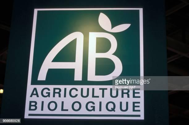 Logo de l'agriculture biologique en mars 1998 France