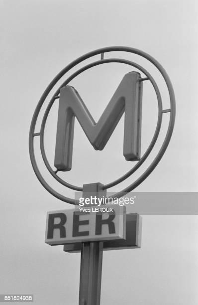 Logo du RER lors de son inauguration le 12 décembre 1969 à Paris France
