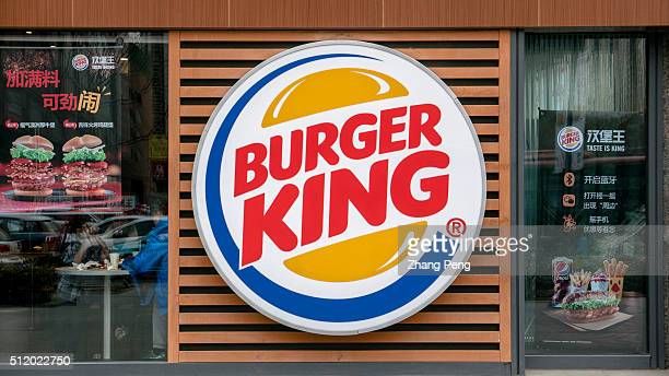 Logo of a Burger King restaurant Burger King is on the first list of retail ends supporting Apple Pay Burger King the worlds second largest burger...