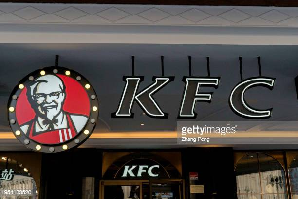 Logo of a KFC restaurant According to the recent report in last quarter KFC's samestore sales grew 5% which accounted for about twothirds of Yum...
