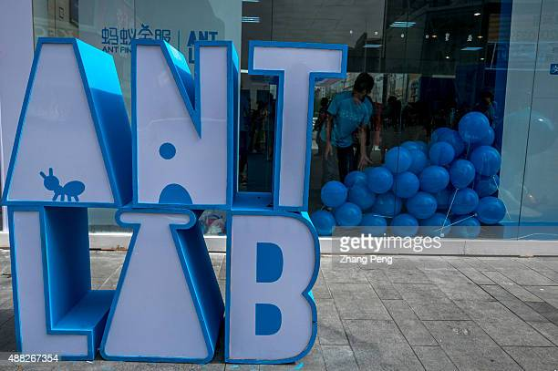 Logo of Ant Financial on an street exhibition In August Alibabas Ant Financial has just launched an integrated wealth management app designed to...