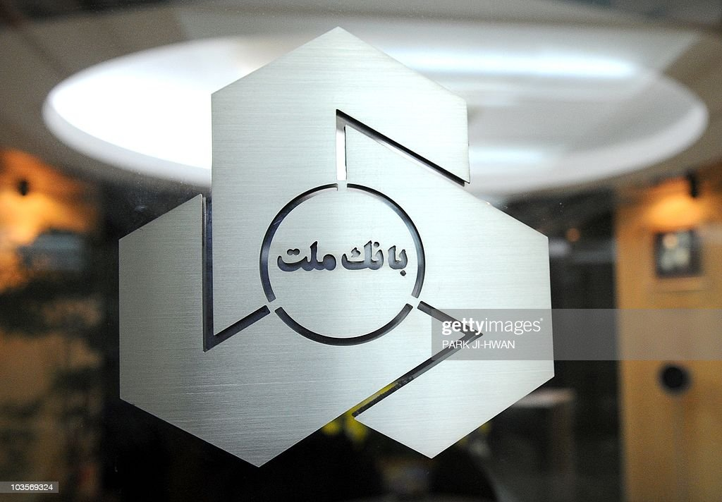 A Logo Of Bank Mellat An Iranian State Pictures Getty Images